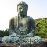 Avatar de Gautama
